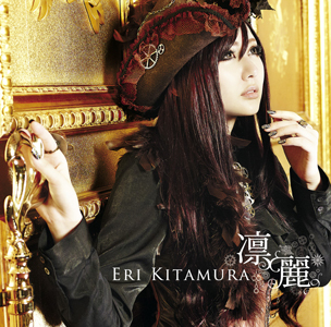 髪のアクセサリーが素敵な喜多村英梨さん