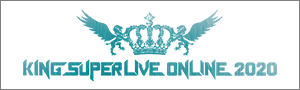 KING SUPER LIVE ONLINE 2020