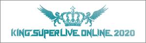 KING SUPER LIVE ONLINE 2020