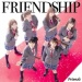 Friendsの「FRIENDSHIP」のジャケット写真公開