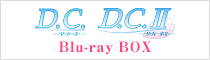 D.C.~ダ・カーポ~ Blu-ray BOX