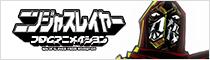 ニンジャスレイヤー フロムアニメイシヨン