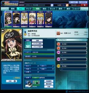 兵士画面_01